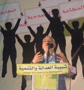 الشيخ راشد يلقي كلمته أمام شبيبة العدالة والتنمية