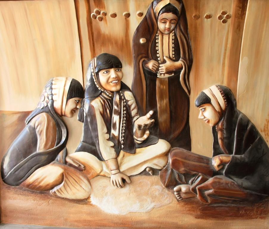 الجنس فى التراث العربى